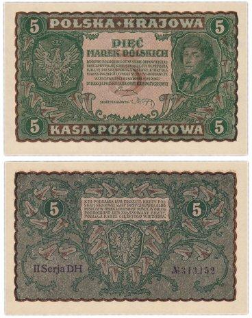 купить Польша 5 марок 1919 (Pick 24)