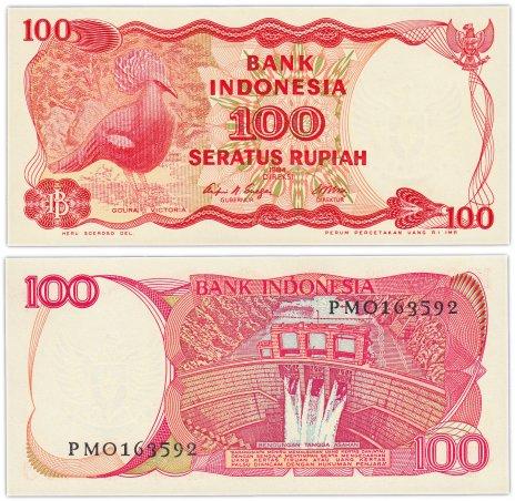 купить Индонезия 100 рупий 1984