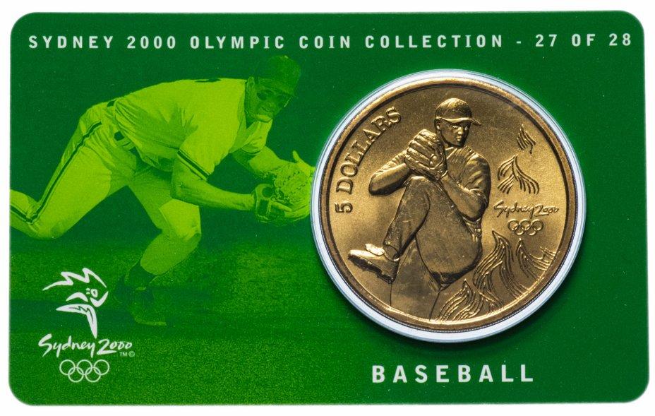 """купить Австралия 5 долларов (dollars) 2000 """"Олимпийские игры в Сиднее - Бейсбол"""" (в коинкарте)"""