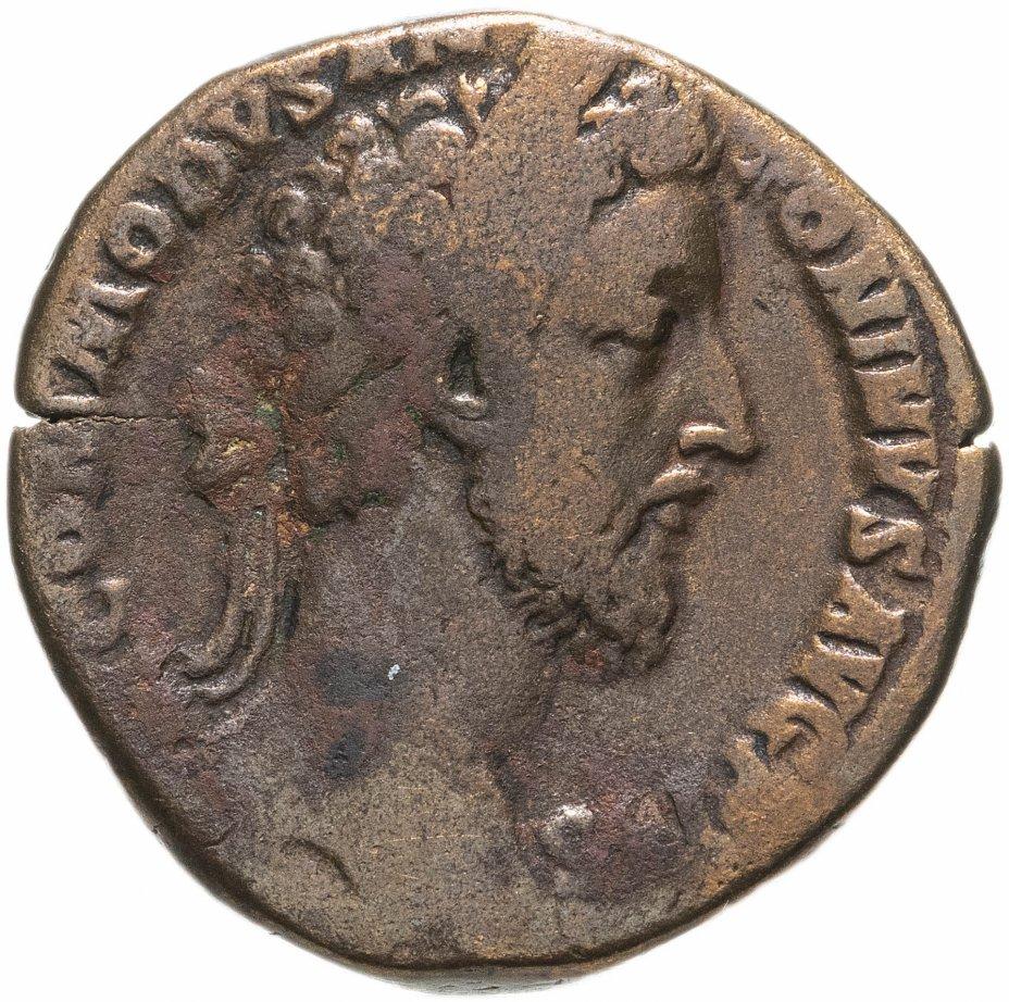 купить Римская Империя, Коммод, 177-192 гг, Сестерций. (Фелицитас) «плодотворный, благословенный, счастливый, удачливый»