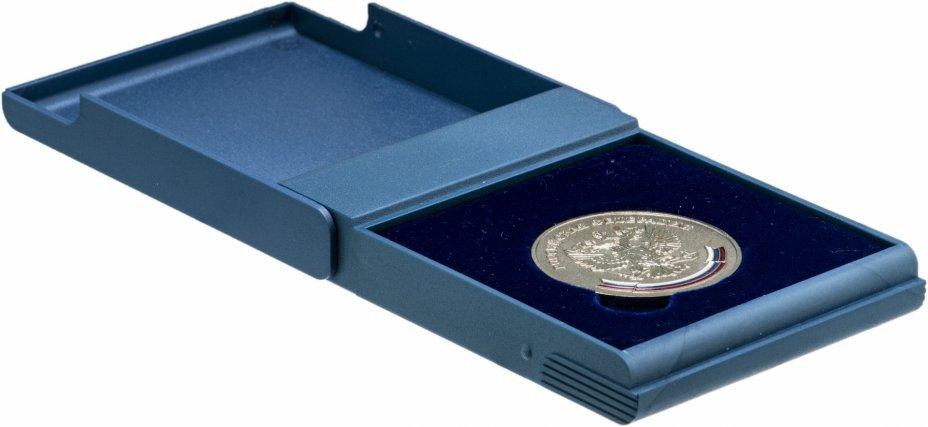 купить Серебряная  школьная медаль Россия образца 2007 года в оригинальной коробке ММД