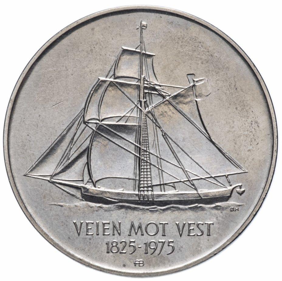 """купить Норвегия 5 крон (kroner) 1975 """"150 лет иммиграции в Америку"""""""