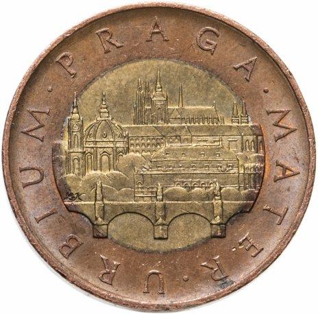 купить Чехия 50 крон (korun) 2010