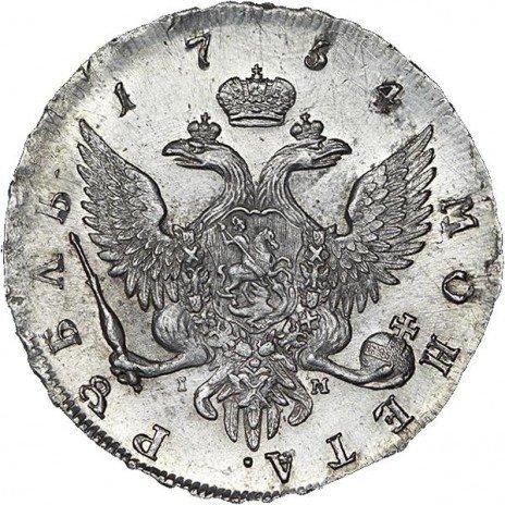 купить 1 рубль 1754 года СПБ-BS-IМ