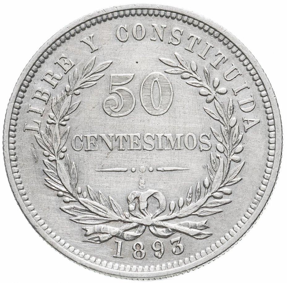 купить Уругвай 50 сентесимо (centesimos) 1893