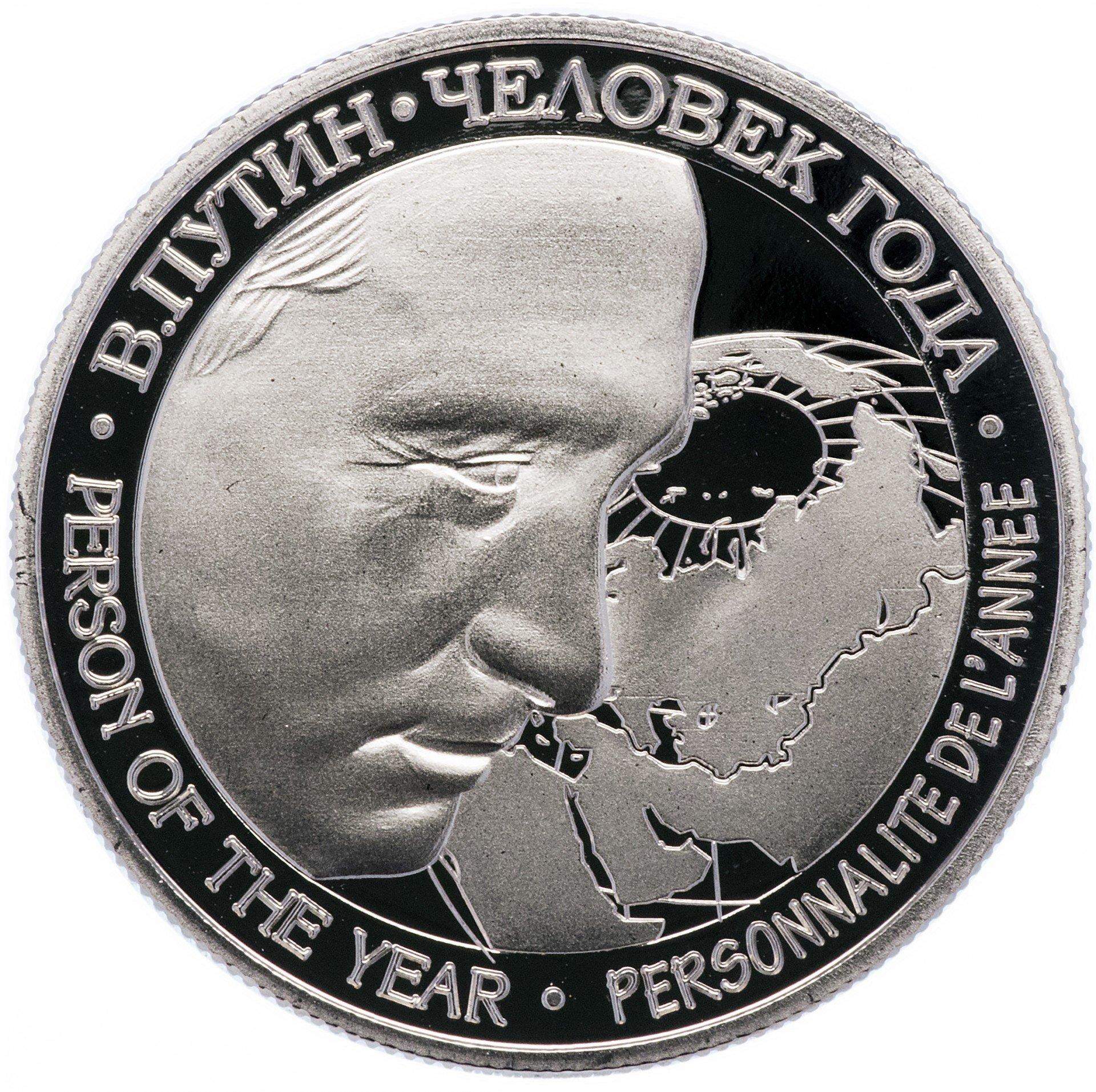 Купить монету путин человек года 1 копейка украина