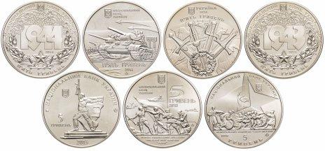 купить Украина набор из 7 монет 5 гривен 2013-2014