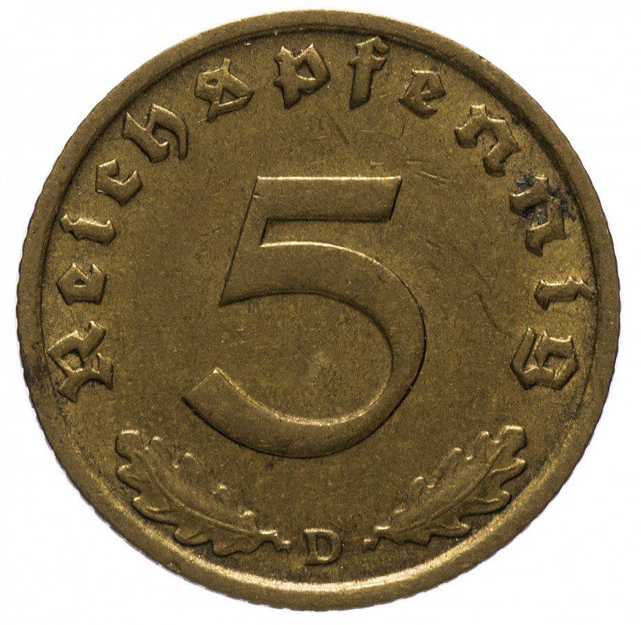 """купить 5 рейх пфеннигов 1938 """"D"""""""