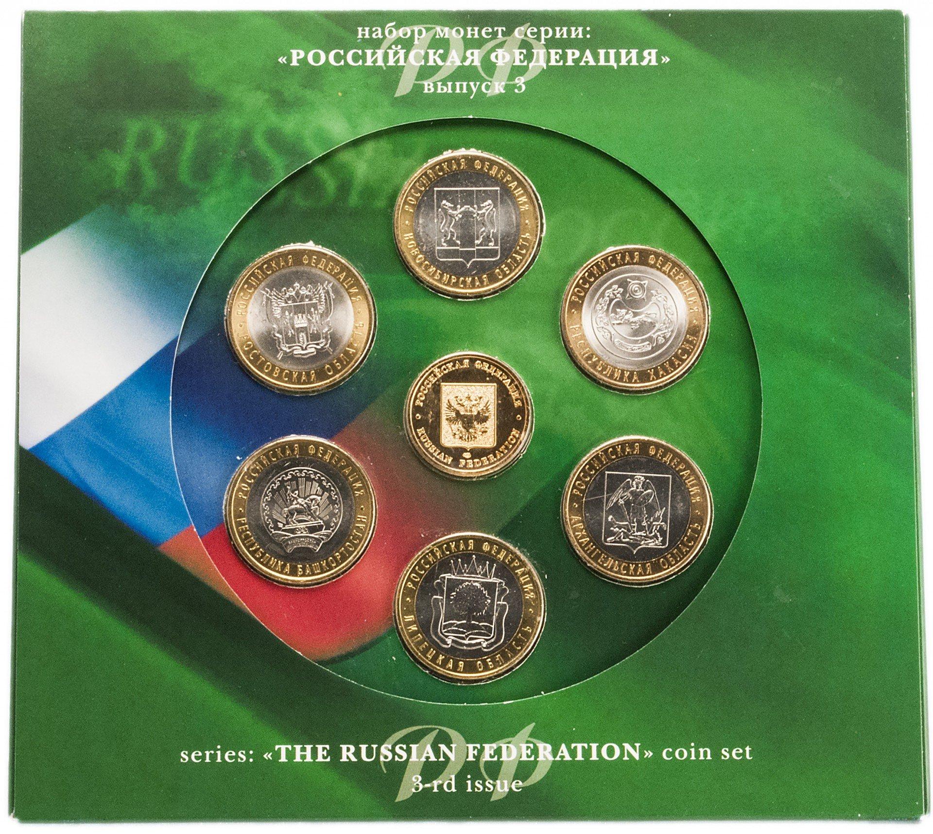 Гознак монеты купить российские монеты 1 рубль