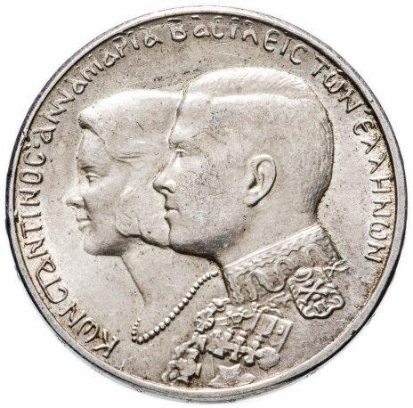 купить Греция 30 драхм (drachmai) 1964 год (Королевская свадьба. Констанитн II и Анна-Мария Датская)