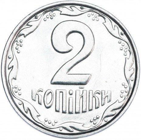 купить Украина 2 копейки 2005