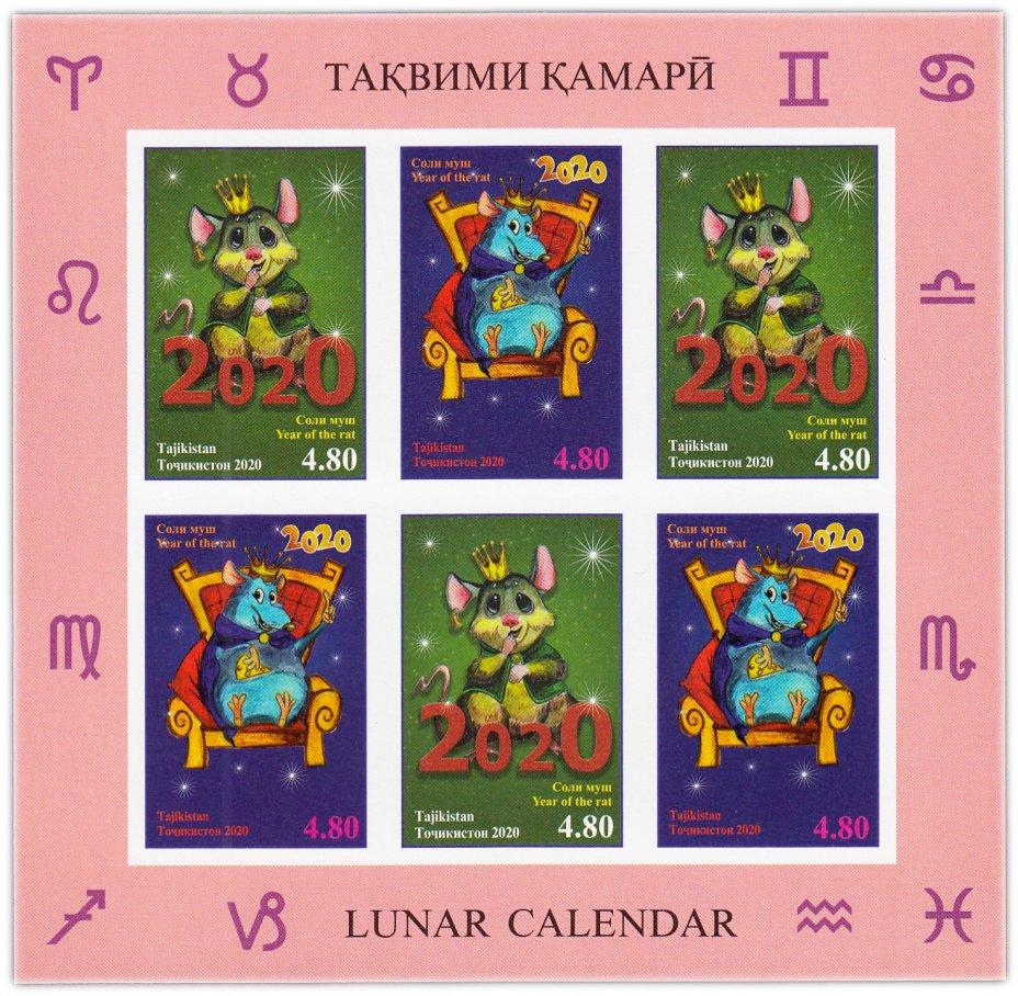 купить Таджикистан 2020 Малый лист БЕЗЗУБЦОВЫЙ (Восточный гороскоп. Год крысы)
