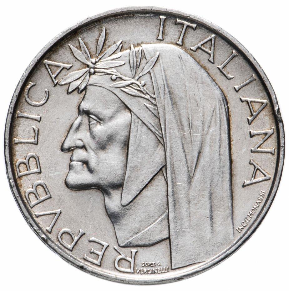 """купить Италия 500 лир 1965 """"700-летие со дня рождения Данте Алигьери"""""""