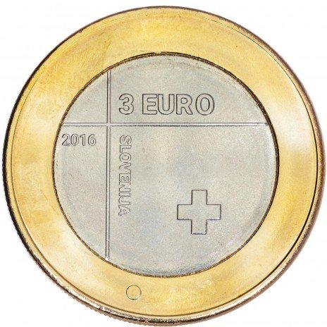 """купить Словения 3 евро 2016 """" 150 лет Красному кресту"""""""