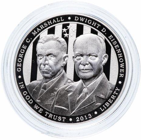 """купить США 1 доллар 2013 """"Высшее командование армии США - Джордж Маршалл и Дуайт Эйзенхауэр"""""""
