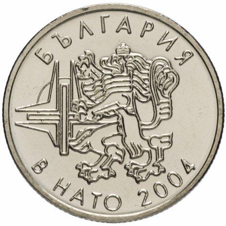 """купить Болгария 50 стотинок 2004 """"Членство Болгарии в НАТО"""""""
