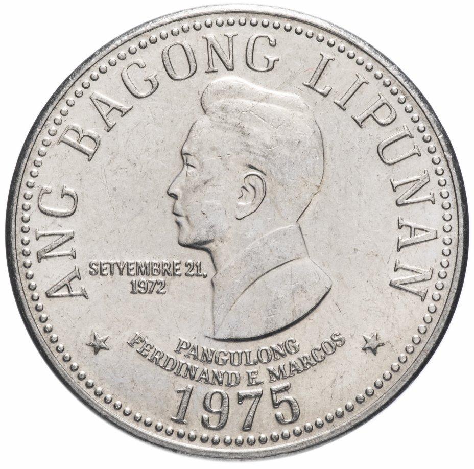 купить Филиппины 5 писо 1975