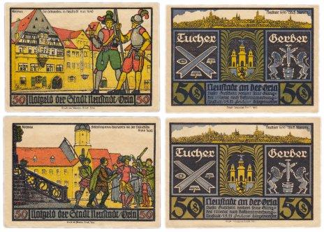 купить Германия (Тюрингия: Нойштадт-на-Орле) набор из 2-х нотгельдов 1921