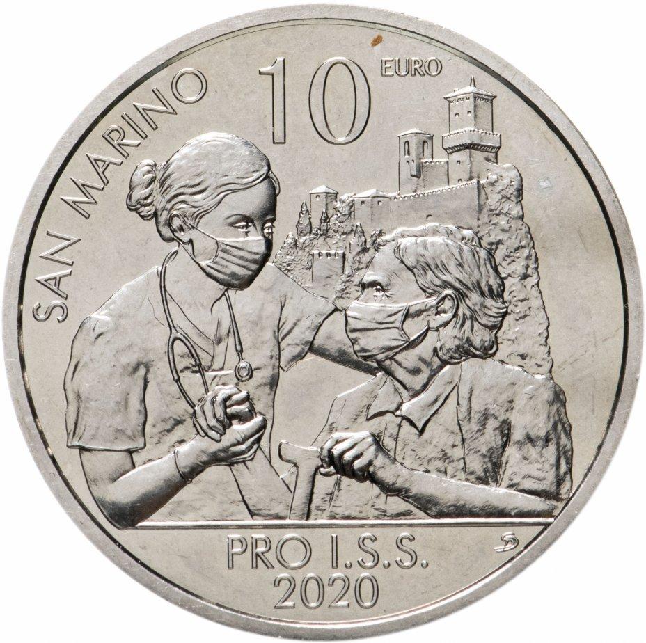 """купить Сан Марино - 10 евро 2020 """"Институт социальной безопасности. Pro U.S.S"""" борьба с COVID-19"""