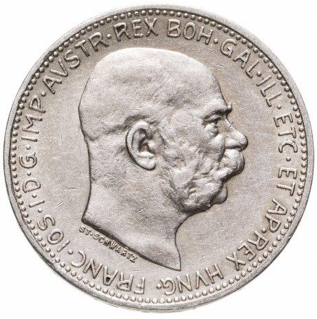 купить Австро-Венгрия 1 крона 1913 год  для Австрии