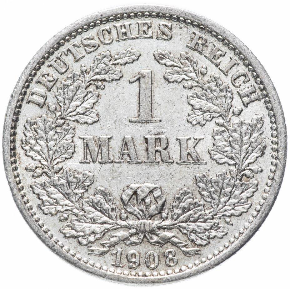 купить Германия, Германская Империя 1 марка 1908 D