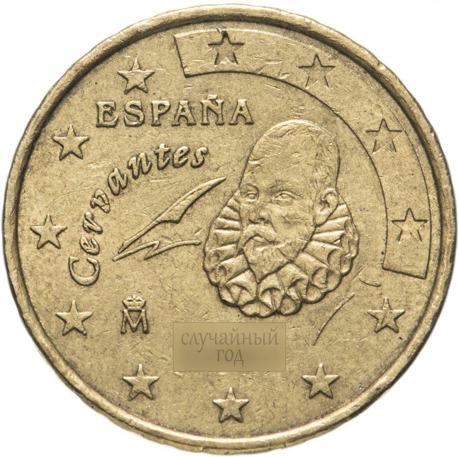 купить Испания 10 евро центов (euro cent) 2007-2009, случайная дата