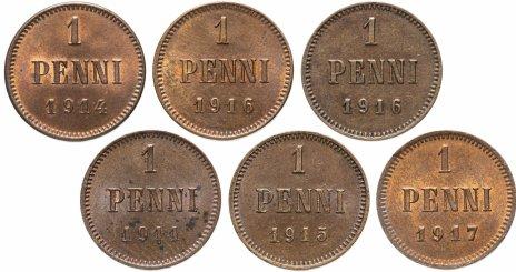 купить Набор из 6 монет 1911-1917