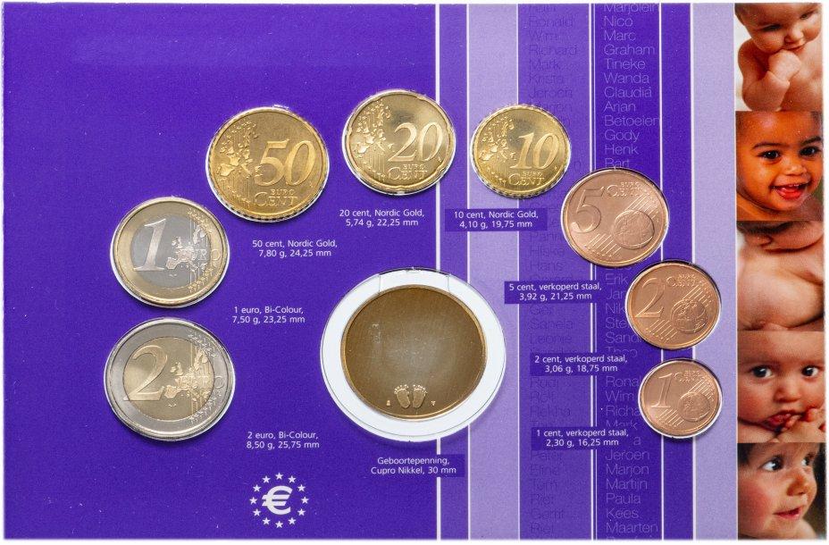 """купить Нидерланды 2003 официальный годовой набор евро из 8 монет и жетона """"На рождение ребенка"""" в буклете"""