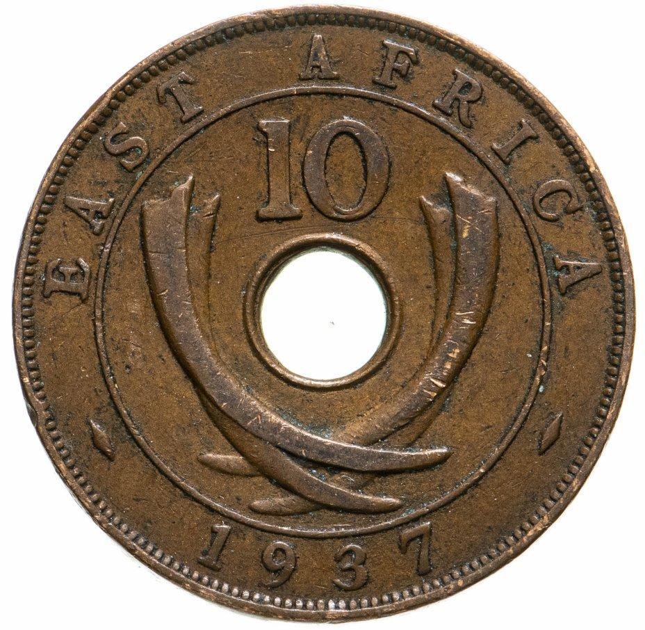 купить Британская Восточная Африка 10 центов (cents) 1937