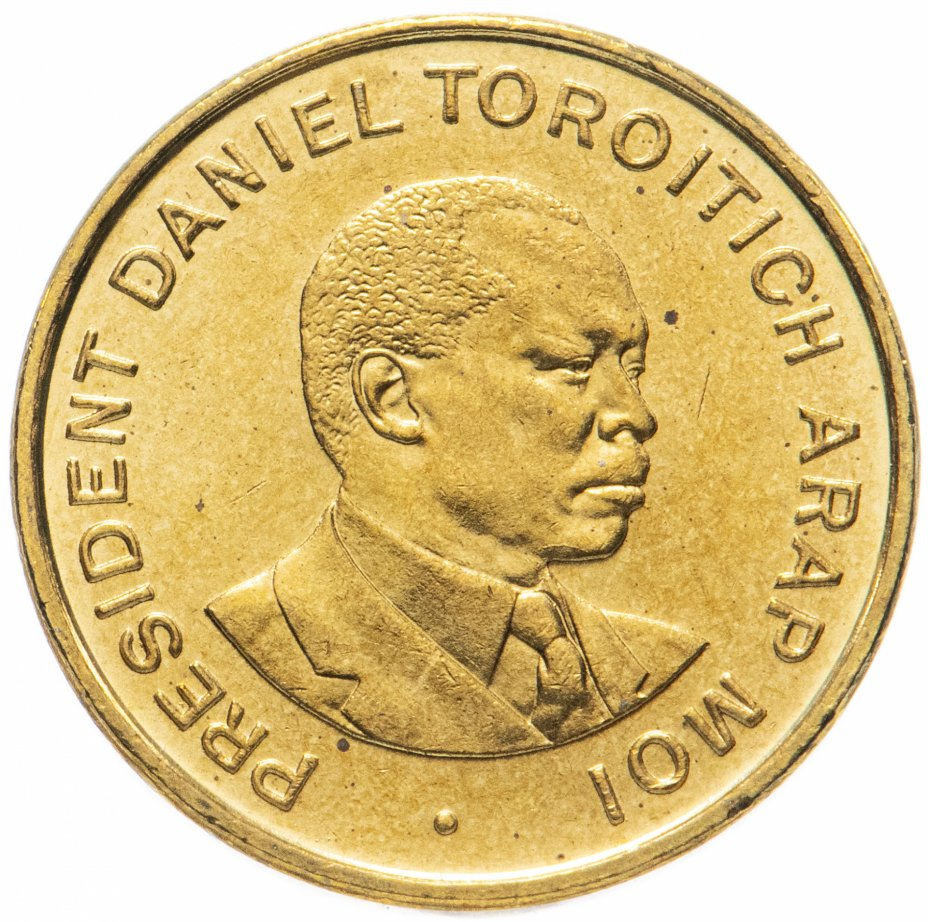 купить Кения 50 центов (cents) 1995