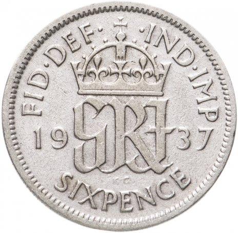 купить Великобритания 6 пенсов 1937