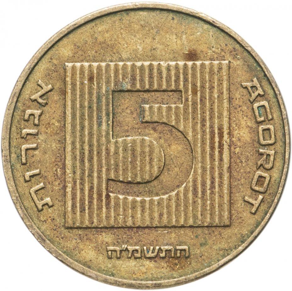 купить Израиль 5 агорот 1985-2007, случайная дата