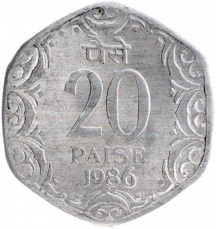 купить 20 пайс 1986 Индия