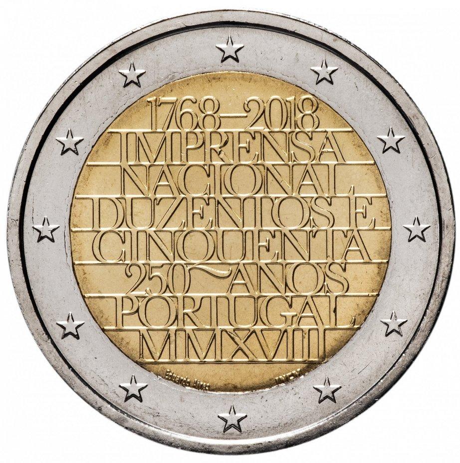 """купить Португалия 2 евро 2018 """"250 лет Национальной прессе"""""""