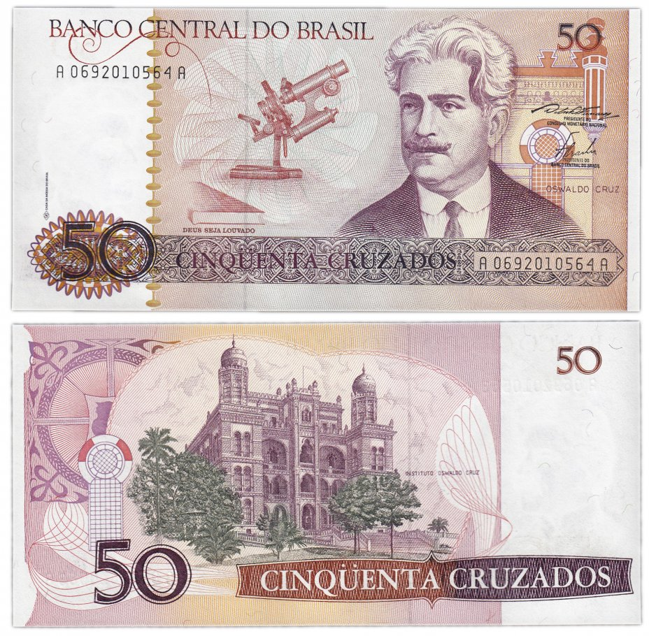 купить Бразилия 50 крузадо 1986 (Pick 210a)