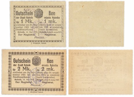 купить Германия (Силезия: Рыбник) набор из 2-х нотгельдов 1921  с печатями