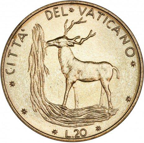 купить Ватикан 20 лир 1977