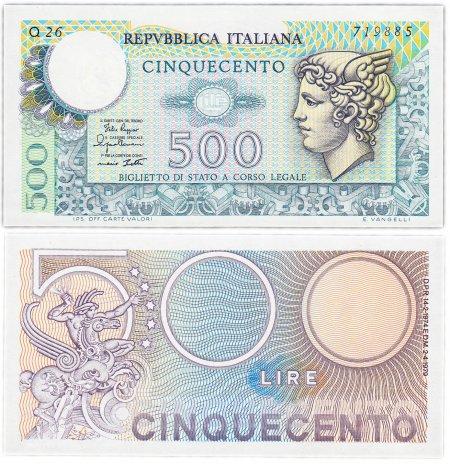 купить Италия 500 лир 1979 (Pick 94b)