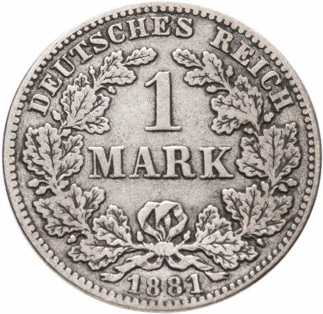 купить Германская Империя 1марка 1881 E