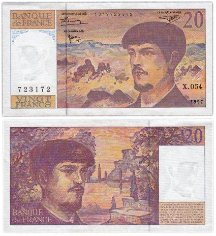 купить Франция 20 франков  1997 (Pick 151i)