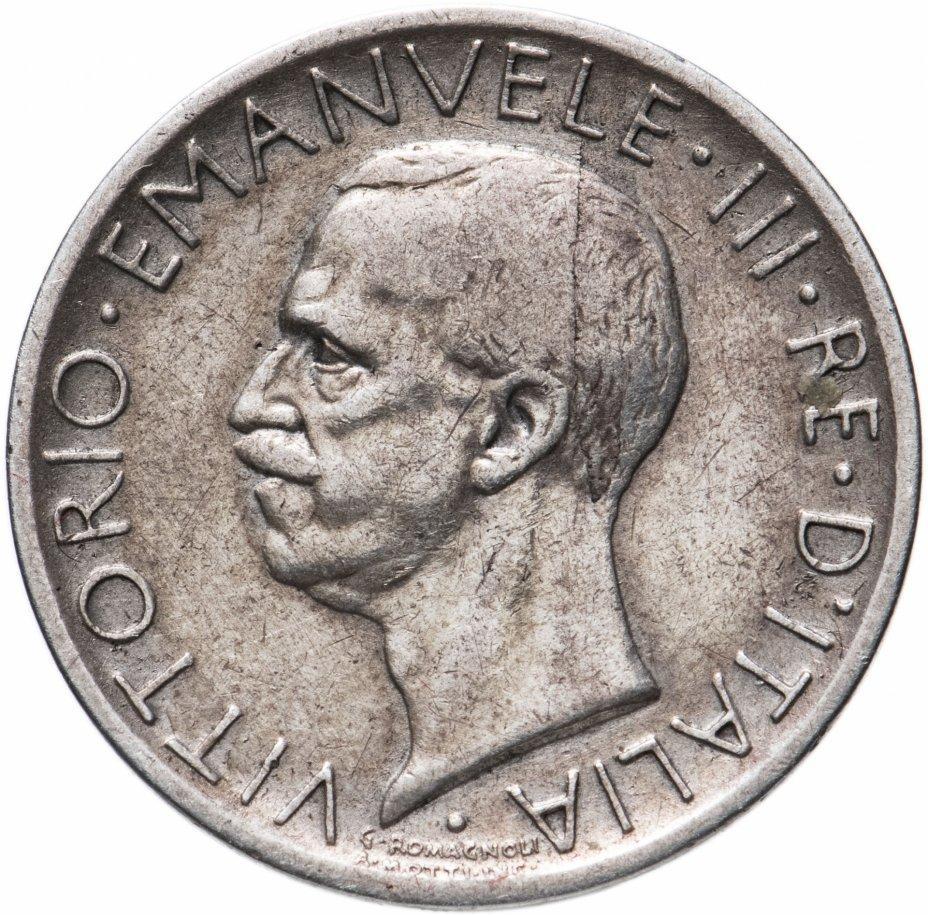 купить Италия 5 лир 1928