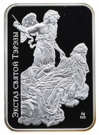 купить Беларусь 20 рублей 2009 «Экстаз святой Терезы» футляр-камень
