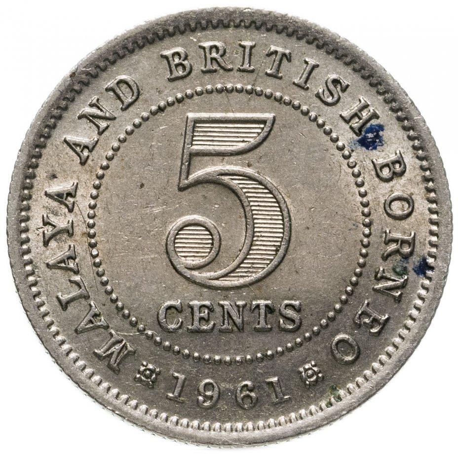 купить Малайя и Британское Борнео 5 центов 1961