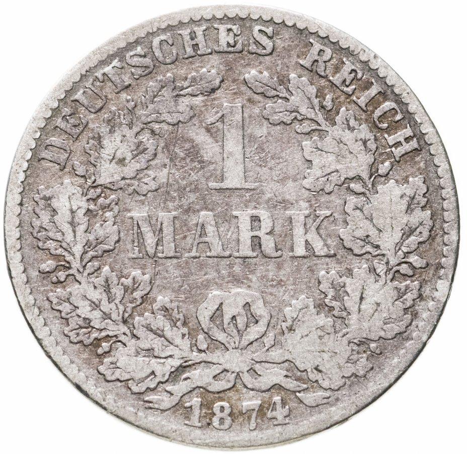 """купить Германская Империя 1марка 1874 знак монетного двора: """"D"""" - Мюнхен"""