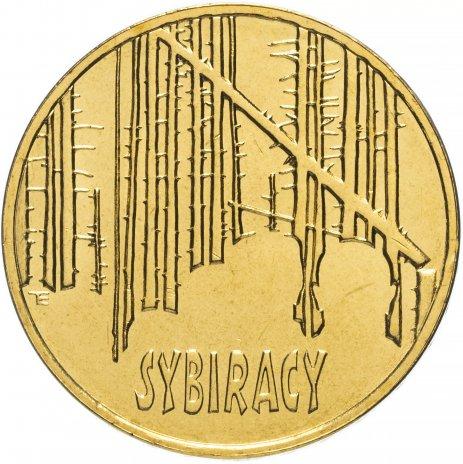 """купить Польша 2 злотых 2008 """"Сибиряки (Sybiracy)"""""""