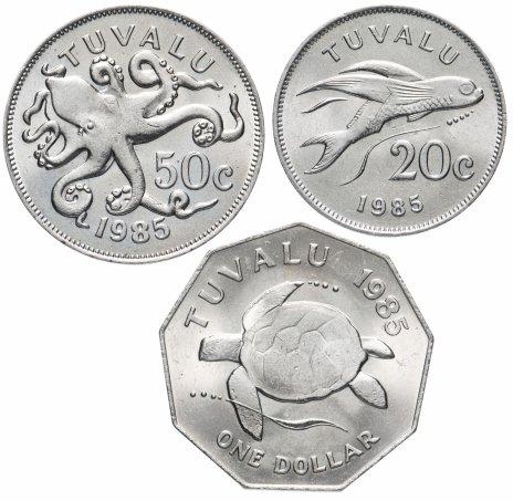 купить Тувалу набор из 3-х монет 1985