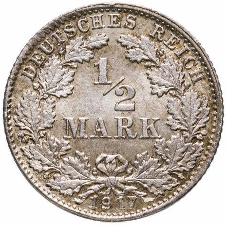 """купить Германия 1/2марки (mark) 1917 D   знак монетного двора: """"D"""" - Мюнхен"""