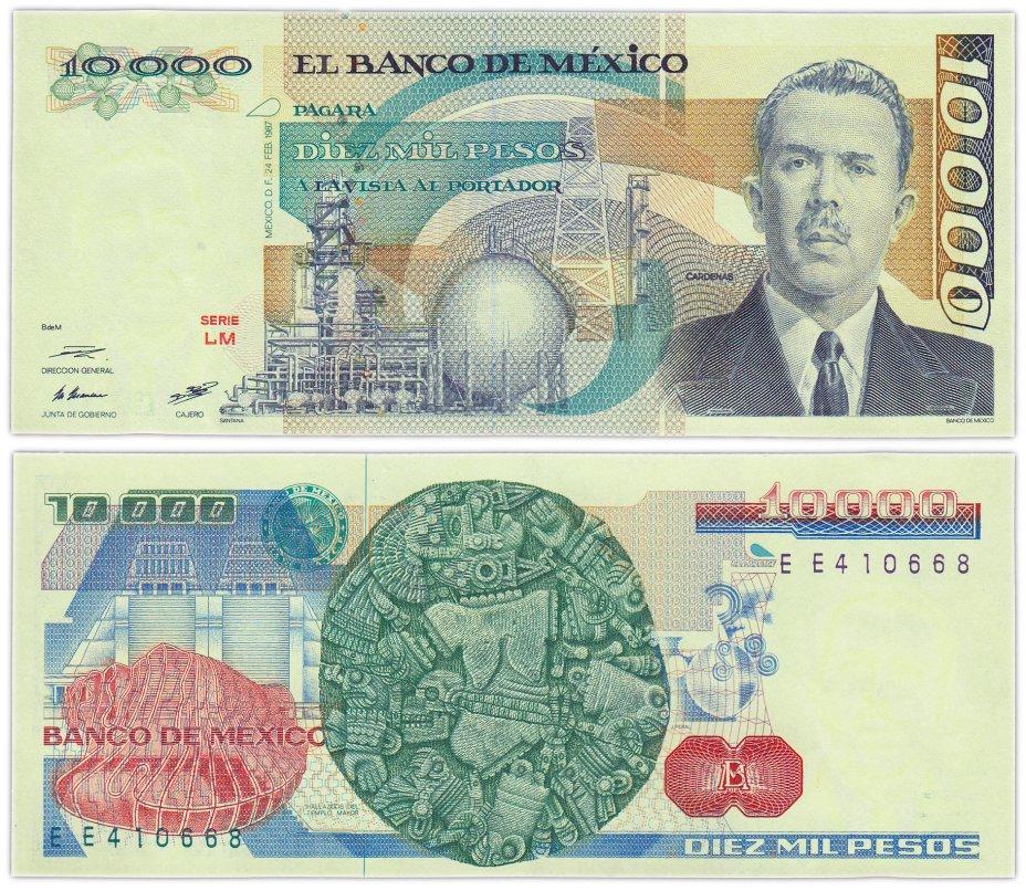 купить Мексика 10000 песо 1987 год (Pick 89) серия LM