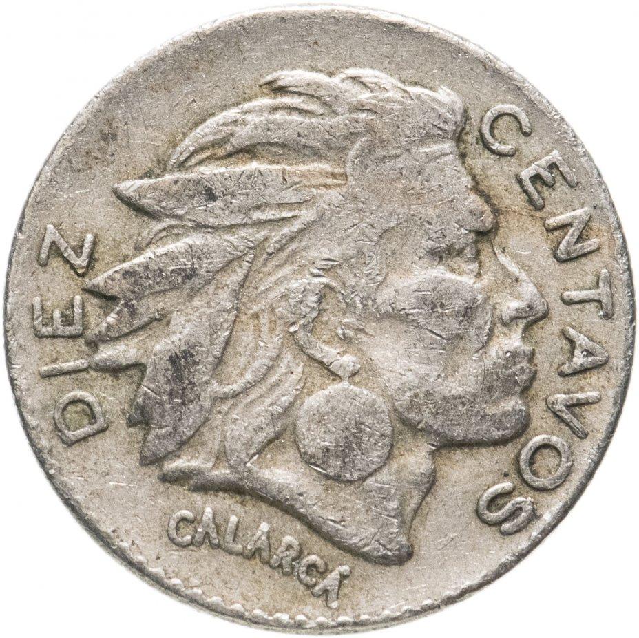 купить Колумбия 10 сентаво (centavos) 1953
