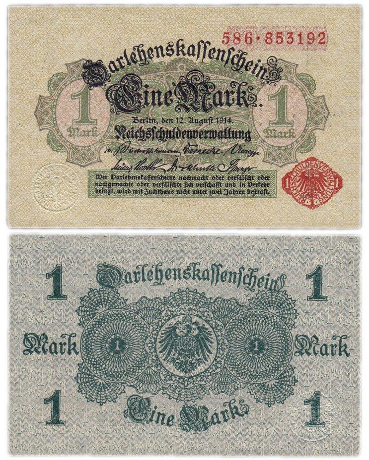купить Германия 1 марка 1914 (1917) (Pick 51)